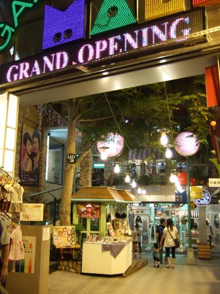 Garden Mall 1