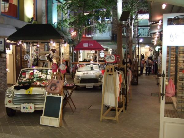 Garden Mall 2