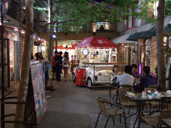 Garden Mall 5